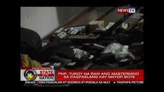 PNP, tukoy na raw ang mastermind sa pagpaslang kay General Tinio, Nueva Ecija Mayor Bote