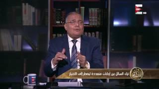 وإن أفتوك - سعد الدين الهلالي: والله الفتوى