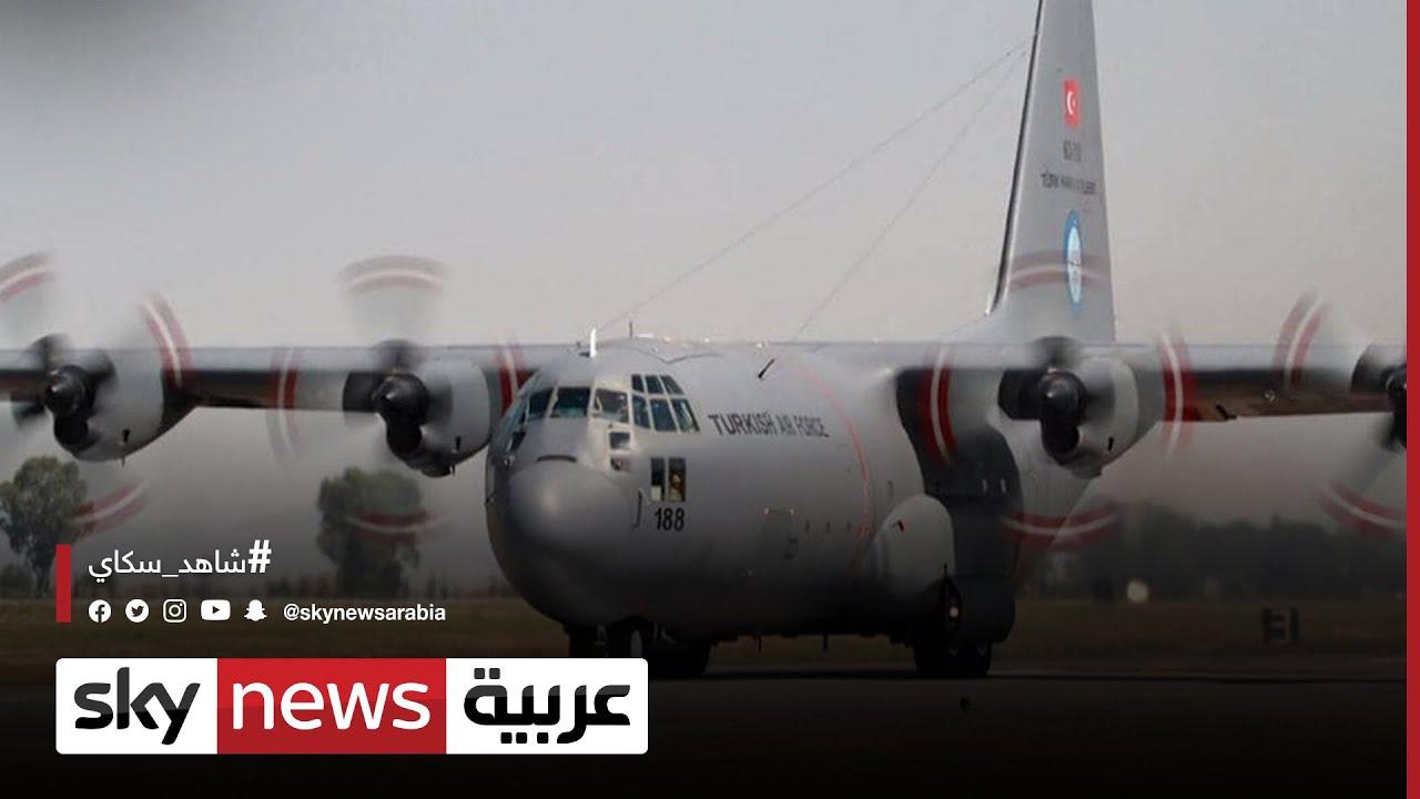 طائرات شحن عسكري تركية إلى ليبيا لأول مرة منذ تسمية حكومة دبيبة  - نشر قبل 13 ساعة