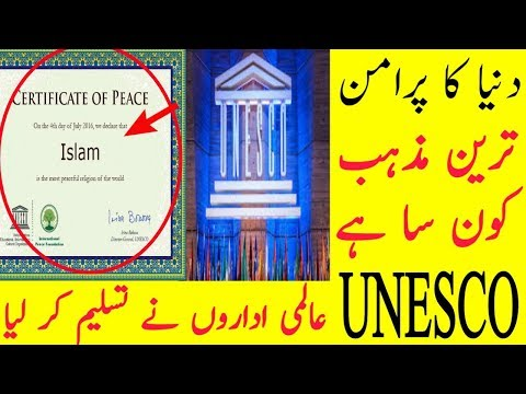 World Most Peace Full Religion |UNESCO REPORT| Islam Is The Most PeaceFul Religion In The World