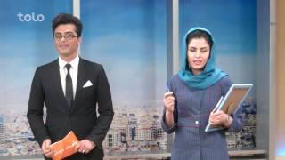 Bamdad Khosh - Ba Roz - TOLO TV / بامداد خوش - به روز - طلوع