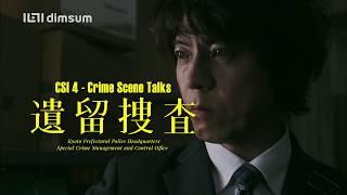Watch it here: https://www.dimsum.my/series/series-438 Satoshi Itom...