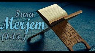 Sura Merjem 1-15. Omar Hišam el Arabi
