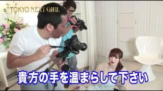 提供 リムジンダイニング NEXT GIRL SEMINAR おしゃべりひつじ youtube...