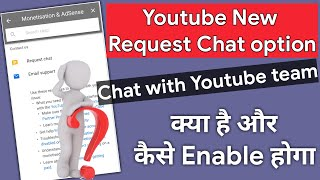 Chat with Youtube Team ! Request Chat option for Creators ! Enable or Use