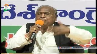 LIVE TPCC Press Conference by Shri V  Hanumantha Rao at Gandhi Bhavan0