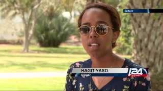 "a news story on hagit yaso ""Awdamet"" trip to Ethiopia documentary"