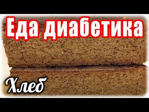 Хлеб из готовой смеси в мультиварке