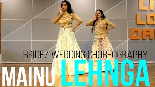 LEHNGA / JASS MANAK/ BRIDE DANCE/ WEDDING DANCE/ SHADI SONG FOR GIRLS