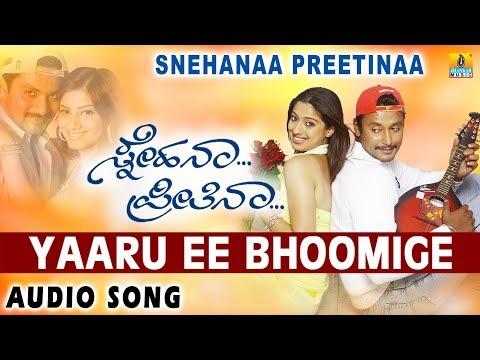 Yaaru Ee Bhoomige - Snehana Preetina