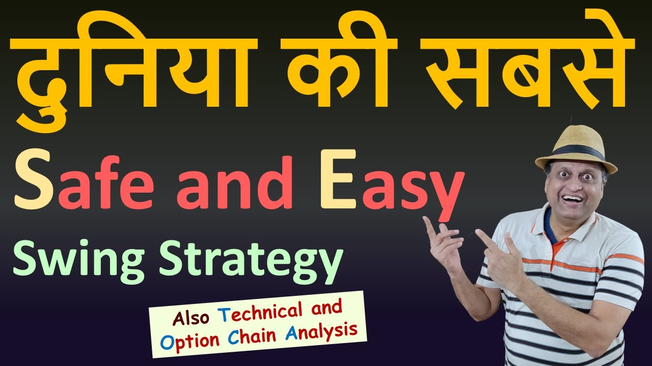 दुनिया की सबसे Safe and Easy Swing Strategy | Technical and Option Chain Analysis
