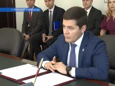 Ямал и Нижегородская область наладят сотрудничество