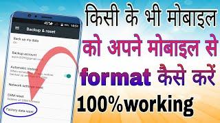 Restore Karen kisi kay bhi mobile ko apne mobile say_ किसी का  भी फोन अपने फोन से format कैसे करें