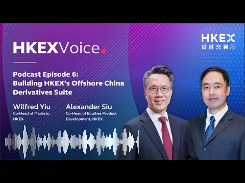 【Podcast】EP6: Building HKEX's Offshore China Derivatives Suite   Wilfred Yiu and Alexander Siu