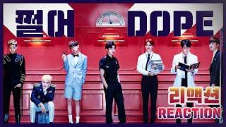 [ENG SUB]뮤비감독의 BTS(방탄소년단) - DOPE(쩔어) 리액션(Reaction)
