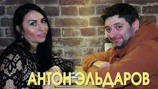 Антон Эльдаров скромный рыцарь Янской Воды.