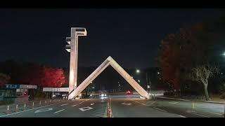 서울대 자하연의 야경..