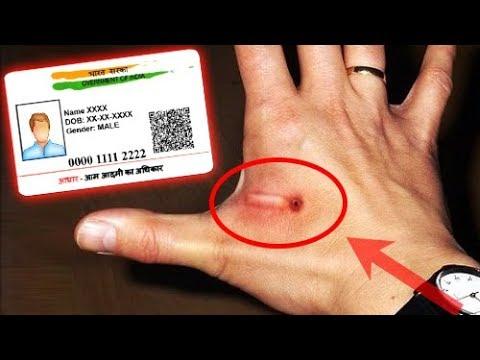 Car Tracking Device >> ILLUMINATI RFID Chip Implant in INDIA [Aadhar Card] - Real Eyes - YouTube
