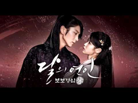 Can You Hear My Heart (No Rap Scarlet Heart: Ryeo OST Part. 6)