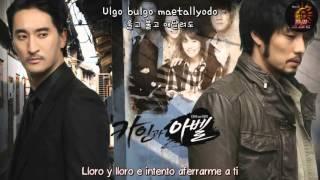 Foolish love (미련한 사랑) - Choi Hyun Joon (feat. So Ji Sub) (Cain y Abel OST) [Sub Esp - Rom - Han]