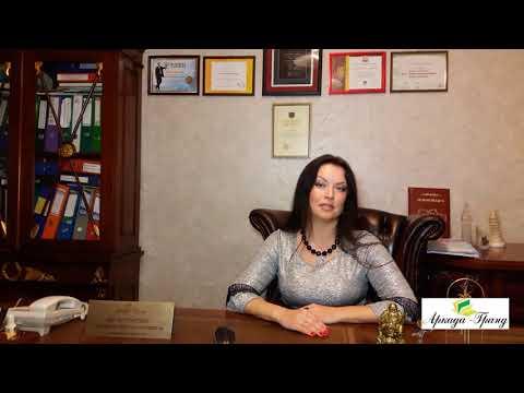 Какие отчеты подает и какие налоги платит предприниматель на общей системе? - Аркада-Гранд