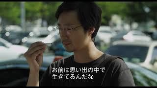 『慶州 ヒョンとユニ』Trailer
