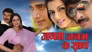 - subscribe t-series channel hamaar bhojpuri for unlimited entertainment http://www./hamaarbhojpuri facebook: https://www.facebook.com/tseries...