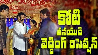 Chiranjeevi, Balakrishna, Venkatesh and other celebs at Koti's son wedding reception