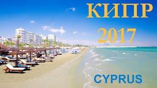 видео Ларнака Кипр (Larnaca Cyprus) - детальный обзор города