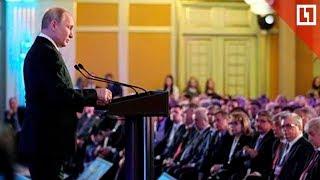 Ежегодное Послание президента Федеральному собранию