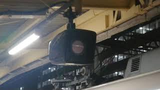 富吉駅3番線発車ブザー(機器更新)