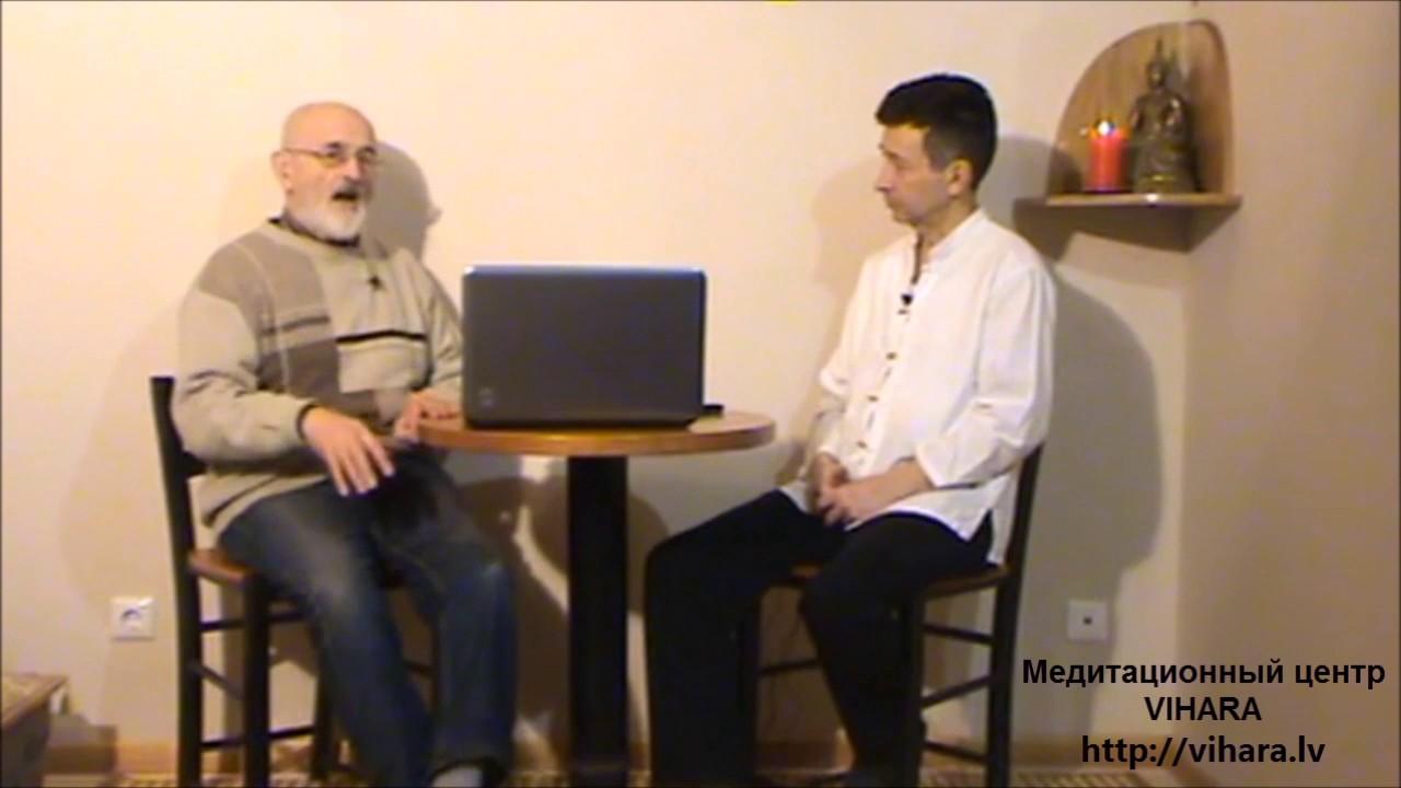 Буддизм Тхеравада. Закон кармы. - YouTube