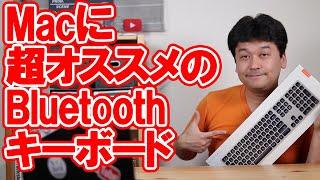 【レビュー】Macに超オススメのBluetoothキーボード【アップル・satechi】 thumbnail