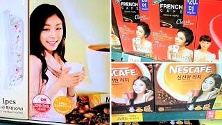 KOREAN CELEBRITIES ADVERTISING COFFEE Thumbnail