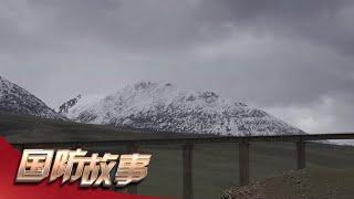 永远的铁道兵(8):穿越戈壁滩 「国防故事」| 军迷天下 - YouTube