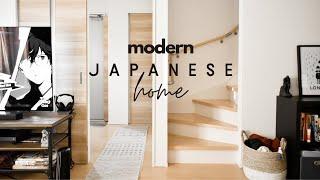 Modern Japanese Home Tour / 3 Bed 2 Bath / Small Town, Iwakuni  / Random Things That Make Sense