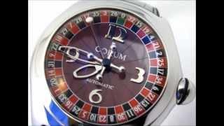 Rare Corum Casino Bubble 2003 Special Edition Automatic Watch