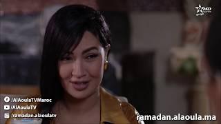 الفيلم التلفزي مول الهوندة - Moul Lhounda