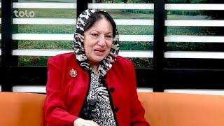 بامدادخوش - چهره ها - صحبت های خانم نسرین ابوبکر در رابطه به عید زنان بعد از ختم عید