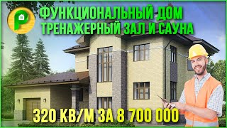 Проект дома из кирпича с гаражом и сауной. Элегантный дом в европейском стиле Ремстройсервис М-183