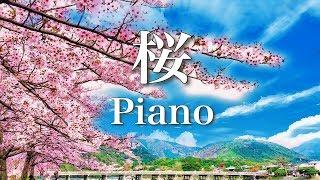 Study · Work BGM 【Wishing for spring, healing piano music】 Relax relaxing music