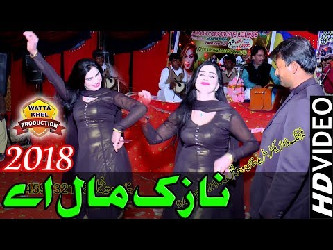 Ajan Bal He Nazuk Mal He | Singer Karamat Ali Khan | Latest Wedding Show 2018 Vs Kundian Mianwali