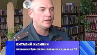 2017-02-17 г. Брест. 2 этап акции «Безопасность в каждый дом». Телекомпания Буг-ТВ.