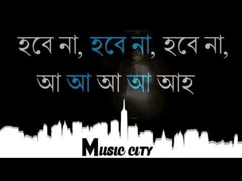 alo-alo-tahsan-lyrics-video