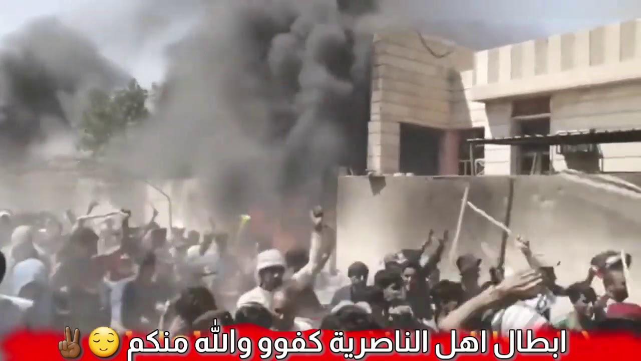 حرق مقر حزب الدعوى متضاهرين الناصرية صارت بالتواثي ورمي بالبيكيسي على ابو الشغب 😅