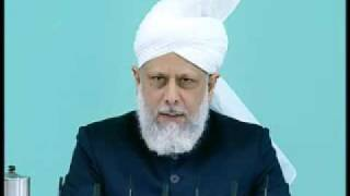 Friday Sermon: 12th June 2009 - Part 6 (Urdu)