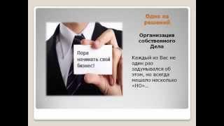 Бизнес план создания интернет ресурса