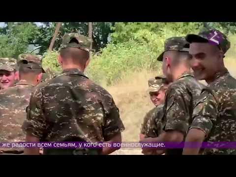 НОВОСТИ АРМЕНИИ - итоги недели (HAYK) 12.07 2020