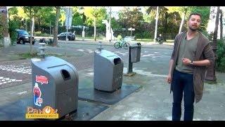 Деньги под ногами: как голландцы зарабатывают на мусоре