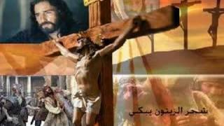 فيروز -تراتيل الجمعة العظيمة